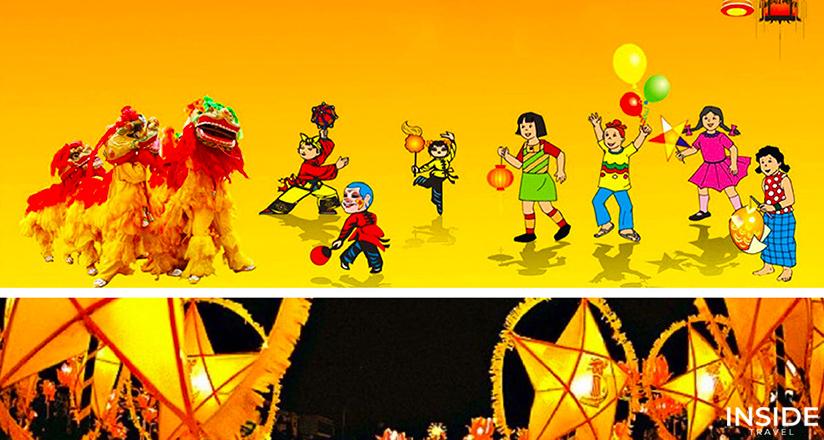 Mid Autumn Vietnamese Festival