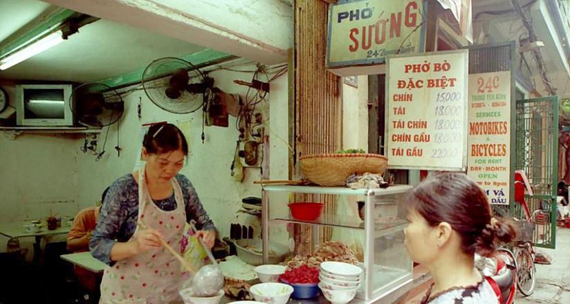 Pho Suong