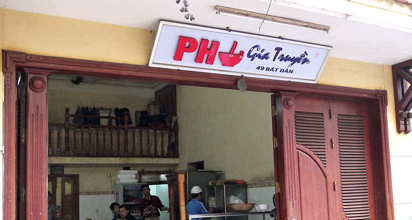 Pho Bat Dan